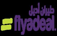 وظائف في شركة أديل للطيران (flyadeal) بجدة
