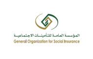 تعديلات وإضافات على لائحة التسجيل والاشتراكات لنظام التأمينات الاجتماعية