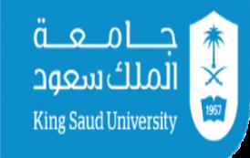 وظائف أعضاء هيئة التدريس للجنسين في جامعة الملك سعود