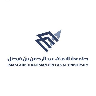 وظائف صحية في جامعة الإمام عبدالرحمن بن فيصل