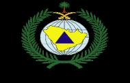 فتح التسجيل بالمديرية العامة للدفاع المدني برتبة (جندي)